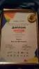 Победа в III Национальном чемпионате «Абилимпикс»_7