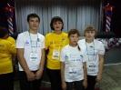 II Региональный чемпионат профессионального мастерства для людей с инвалидностью «АБИЛИМПИКС»_18